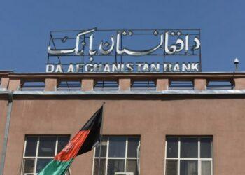 Foto yang diabadikan pada 16 September 2021 ini menunjukkan Da Afghanistan Bank (DAB) di Kabul, ibu kota Afghanistan. (Xinhua/Mohammad Jan Aria)