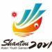 Logo Asian Youth Games 2021 di Shantou.